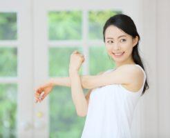太い二の腕を痩せる方法